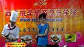 西安桃李学院 美食分享 鸡豆花