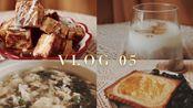 陈皮VLOG.05 | 宿舍一人食 | 布丁吐司 | 土豆胡萝卜饼 | 皮蛋瘦肉粥 | 酸奶西多士 | 紫薯馅饼 | 紫菜鸡蛋汤 | 早餐合集