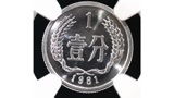 美国发现的1分硬币,一枚竟价值3800元,真是大开眼界!