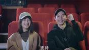 【许光汉&柯佳嬿】金马奇幻影展开幕片《刻在你心底的名字》上映倒数99天