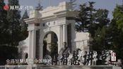 中国境界15期 吴子牛 3分钟小片