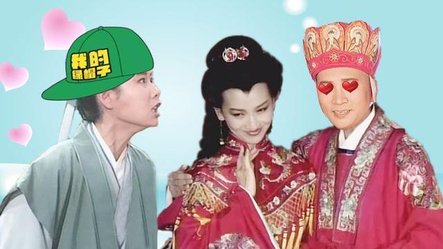 许仙嫌弃白娘子幼稚,却被唐僧送了一顶绿帽子!