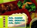 亚惠快餐加盟费多少_亚惠快餐加盟_雅山日式快餐怎么样30