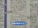 01池胁千鶴IkewakiChizuru-NEWparukku