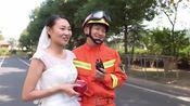 消防员分期60年买钻戒求婚:只为给她一辈子的承诺