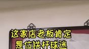 滨江道旁胡同2年的烤翅老店。快留言