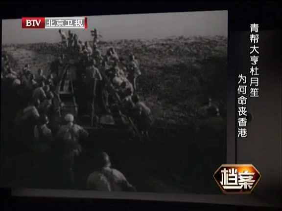 档案 2013第156集精选