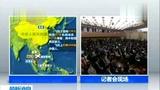 马航失联航班载158名中国人 航油已耗尽