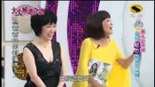 大小姐进化论2012看点-20120917-第一位来宾剪影猜测
