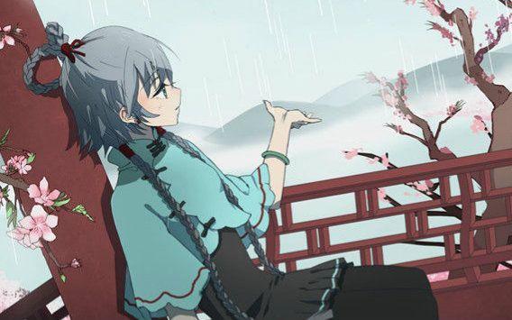 【悠然】三月雨