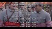 《我的父亲我的兵》片尾曲