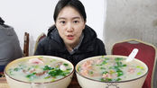 粥中爱马仕!广东早餐粥,2大碗43元满满都是肉!吃一碗一天不饿