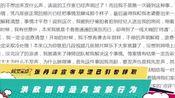 张丹峰宣布毕滢已引咎辞职洪欣删博是风波前行为