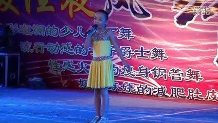 凤舞天五周年店庆舞林盛典12、韩琪蔚独唱(山里的妞妞啊罗喂)
