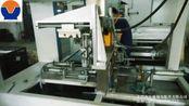 音箱拉杆厂家、化妆箱拉杆厂家-天誉设备自动冲孔机
