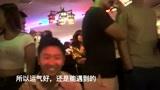 曼谷蛇美咖啡厅:太多泰妹了,各个喜笑颜开!