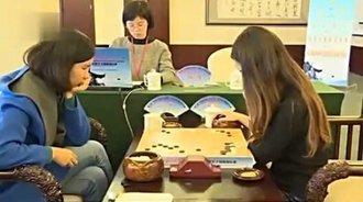 女子围棋世锦赛於之莹胜台北选手中国队揽四强