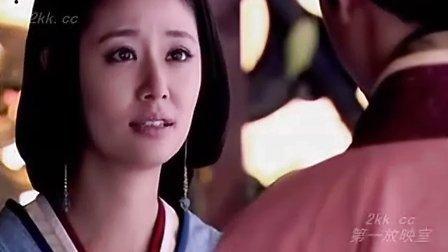 《美人心计》刘盈和窦漪房
