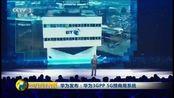 2017乌镇第四届世界互联网大会马云演讲《完整篇》2018年科技走向