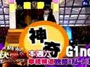 """2012-04-28 """"周末快樂頌""""預告-型男魔術大PK"""