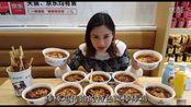 中国大胃王密子君(棒棒鸡)惊呆了一群吃瓜群众,吃播吃货美食!
