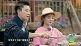 贾乃亮让董力吃完饭就离开,杨超越补刀:大表哥住一天就够了!