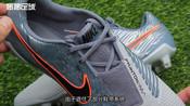 开箱视频Nike Phantom VNM-足球装备-偶偶足球装备网