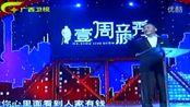 2011壹周立波秀 110722职场 中