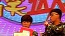 """""""涅磐笑星""""叶敬林之2012年龙年广西电视台·综艺频道《疯狂e戏代》·搞笑达人秀《银行"""