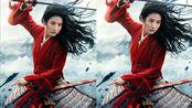 刘亦菲《花木兰》新海报曝光 神仙姐姐红衣披甲超帅气