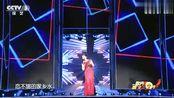 范琳琳演唱经典歌曲《我热恋的故乡》,超好听,赶紧来欣赏吧
