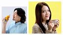 維他港式奶茶 雪凍叮熱 15秒廣告2014
