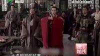 《琅琊榜2》11月开拍 陈坤 唐嫣将取代胡歌刘涛
