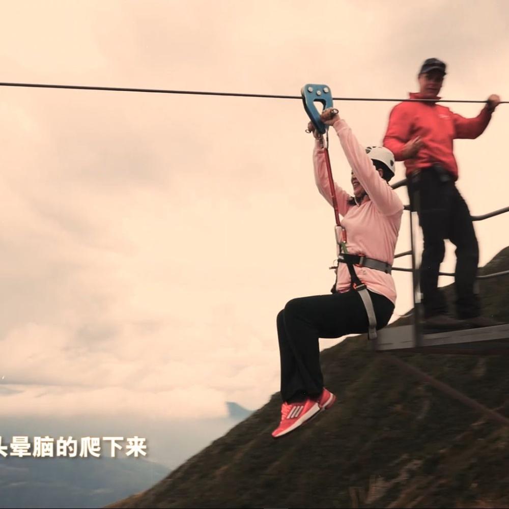 【首席旅行官】携程陆蓓谈瑞士滑飞索的感受