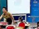 认识物体 物体分类——新课程小学数学公开课精品课例视频(二)