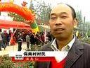 2011年11月7日《岳阳新闻》 - 视频 - 岳阳新闻网