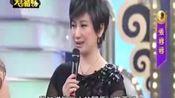 天王猪哥秀-20150524