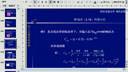 热工过程自动控制31-视频教程-西安交大-要密码请到www.Daboshi.com