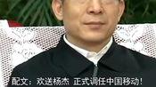 全国携号转网年底前将正式实行 腾讯QQ上线注销功能