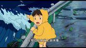 悬崖上的金鱼公主:宗介说看见小女孩掉下海面,可啥都没找到