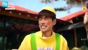 《加油吧威基基2》最新预告公开 李伊庚扮装引爆笑!
