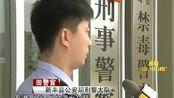 韶关:男子利用网络游戏诈骗 警方跨省拘捕