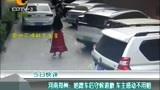 郑州女司机倒车剐蹭别人车,原地守候道歉,车主感动不要赔偿
