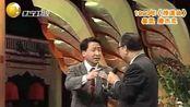 相声《楼道曲》,姜昆唐杰忠同台演绎,都是相声界的泰斗