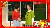 蔡明老师和郭达搭档最精彩的一部小品,没有之一,你认为呢?