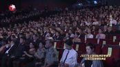 第23届上海电视节白玉兰奖颁奖典礼 全程回顾 20170616