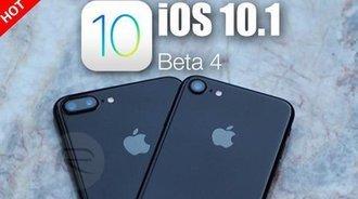 iOS10.1 beta4景深相机更新