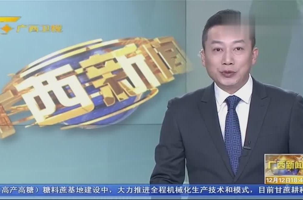 """上林:培养农村创业致富带头人,群众脱贫有了""""领头雁"""""""