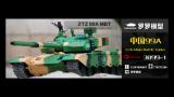 恒龙1/16遥控坦克中国99式军事模型3899A-1-罗罗模型