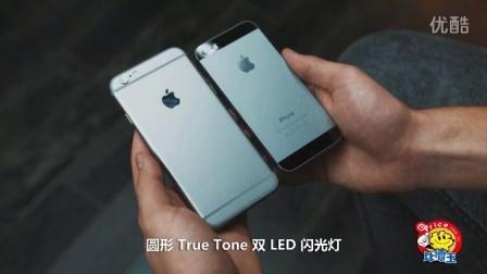 iPhone 6真机对比 5S设计差别